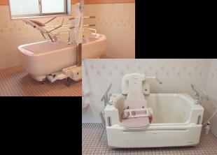 浴室(特殊浴室)