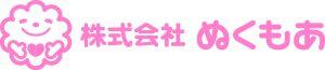 logo_color_5